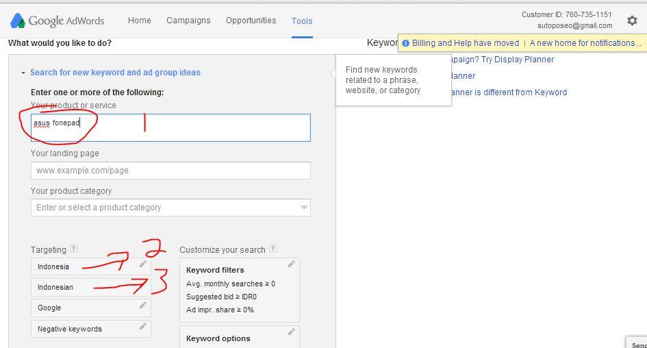 bagaiman cara riset keyword Bagaimana Melakukan  SEO pada website/ blog lengkap